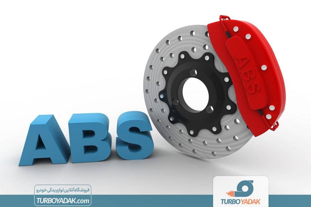 چراغ ABS چیست